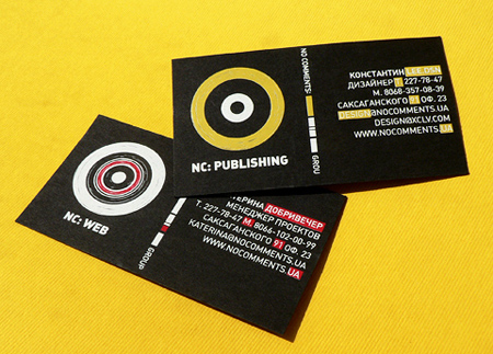 21 colorful business cards uprinting