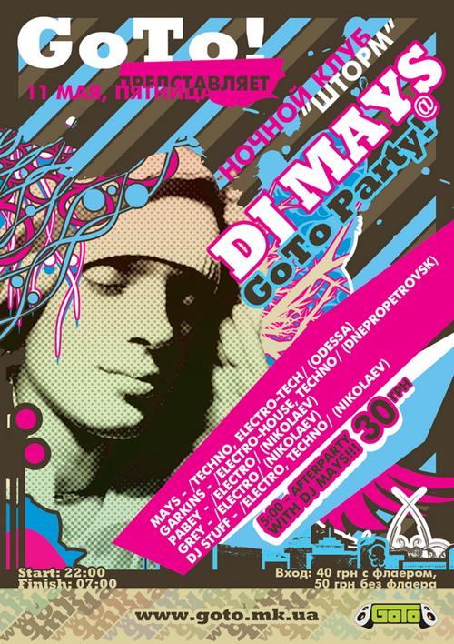 Night Club Flyer - DJ Mays Go To Party