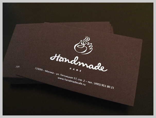 Brown Business Cards - Handmade Cafe