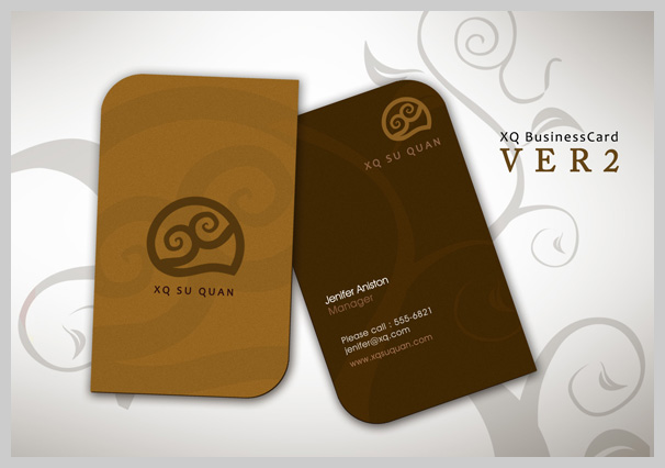 Brown Business Cards - XQ Su Quan