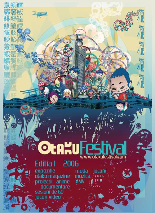 event poster design 09