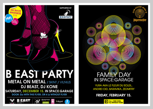 Event Flyer Design - B East Party
