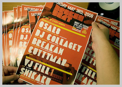 Event Flyer Design - Broken Beat