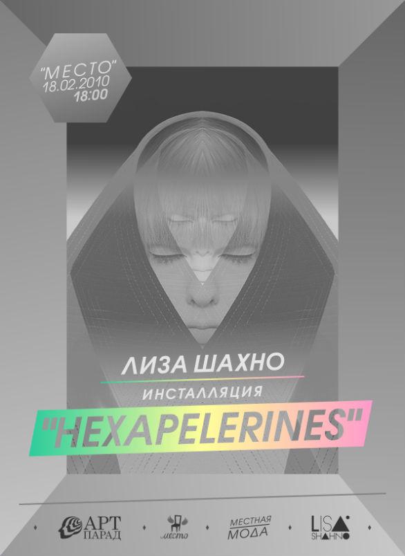 Poster Design Inspiration - Hexapelerines