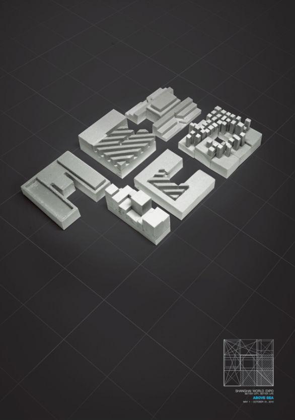 Poster Design Inspiration - WorldExpoShanghai