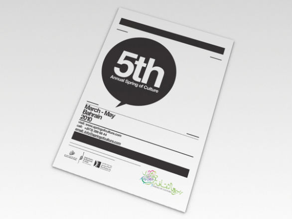 Presentation Folder Designs - Spring of Culture
