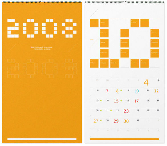Colorful Calendar Samples - Personal Planner
