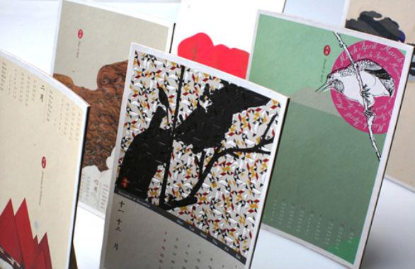 Colorful Calendar Samples - iHow Calendar