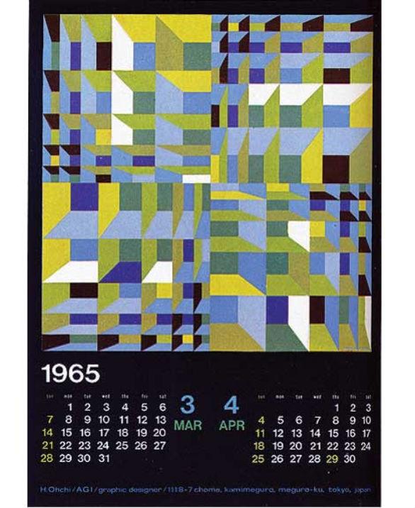 Colorful Calendar Samples - 1965 Calendar