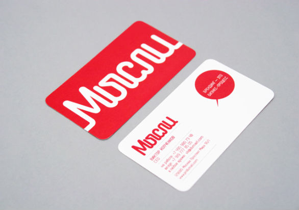 Custom Shaped Business Cards - Misly