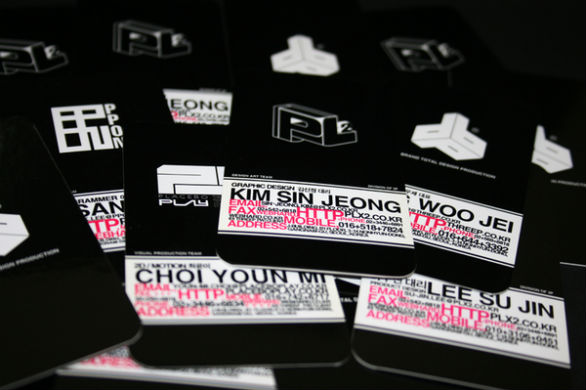 Custom Shaped Business Cards - Kim Sin Jeong