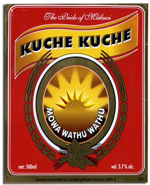 Beer Label Design - Kuche Kuche Koo