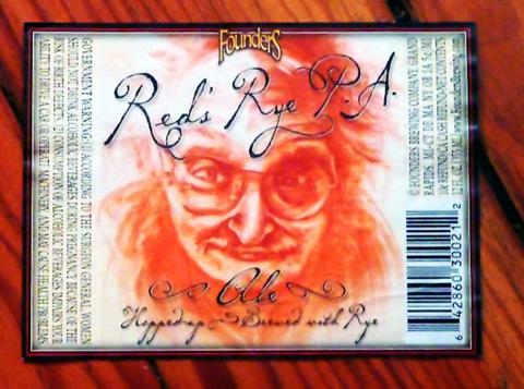 Beer Label Design - Creepy Guy