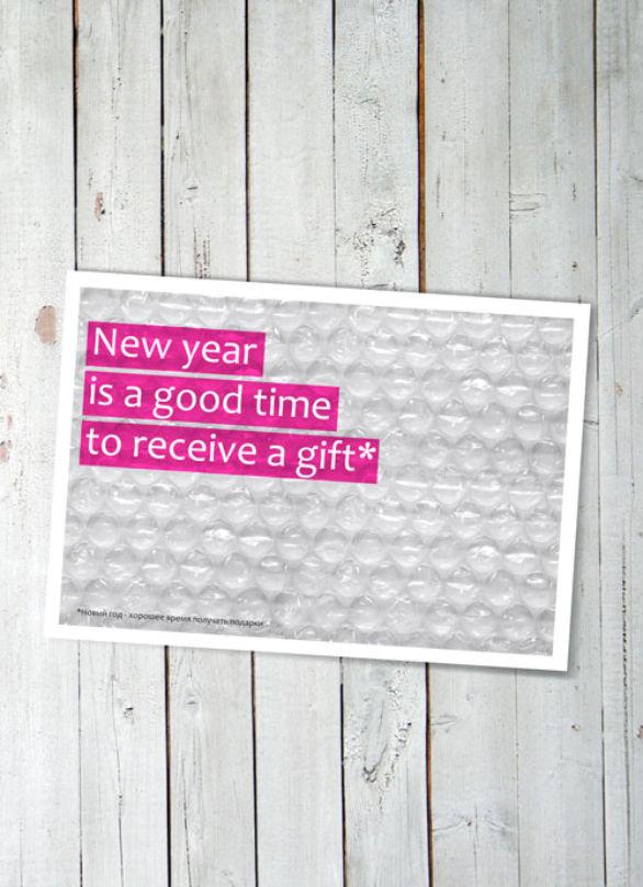 Holiday Card Ideas - Bubble Wrap Card