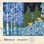 Vintage Christmas Postcards : 25 Festive Postcards from the USSR