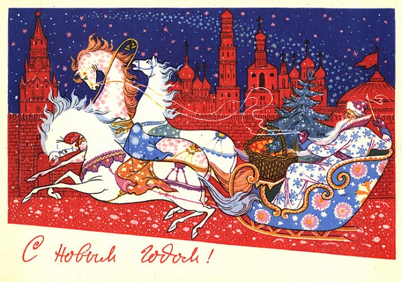Vintage Christmas Postcards - 1968 New Year Card