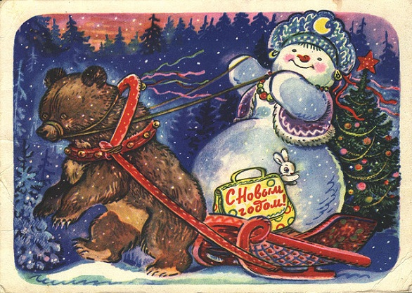 Vintage Christmas Postcards - 1964 New Year Card