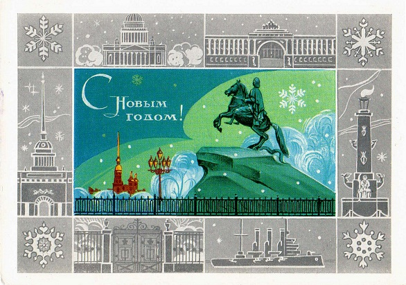 Vintage Christmas Postcards - USSR 1974