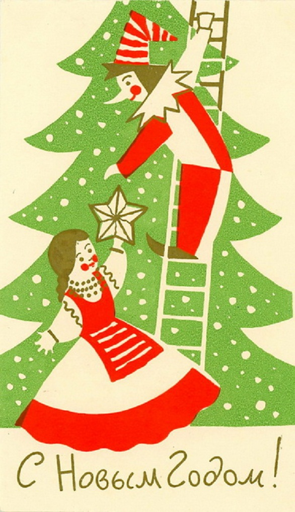 Vintage Christmas Postcards - Soviet New Year Card