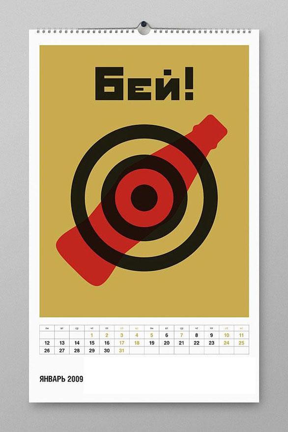Wall Calendar Design - Target