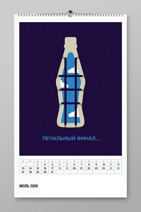 Wall Calendar Design - Bars