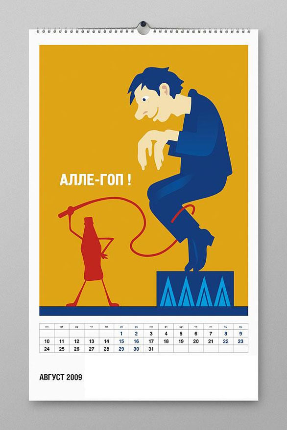 Awesome Wall Calendar Design Ideas From Russia | UPrinting