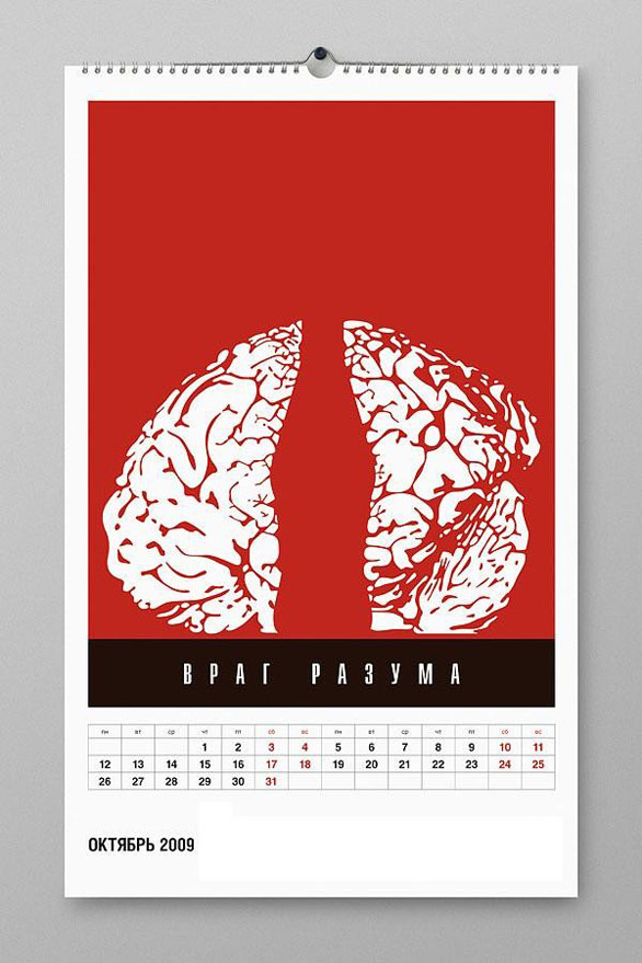 Wall Calendar Design - Brain