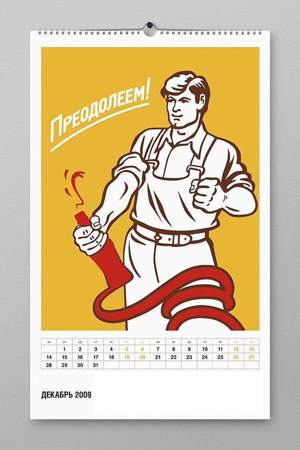 Wall Calendar Design - Hose
