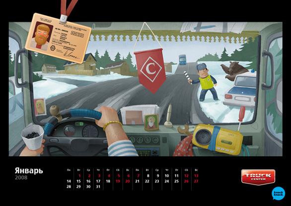 Wall Calendar Design - Russia