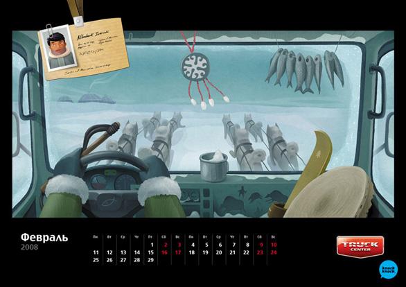Wall Calendar Design - Alaska
