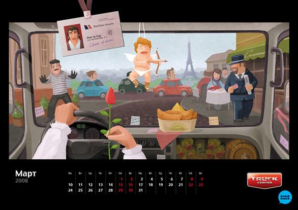 Wall Calendar - France