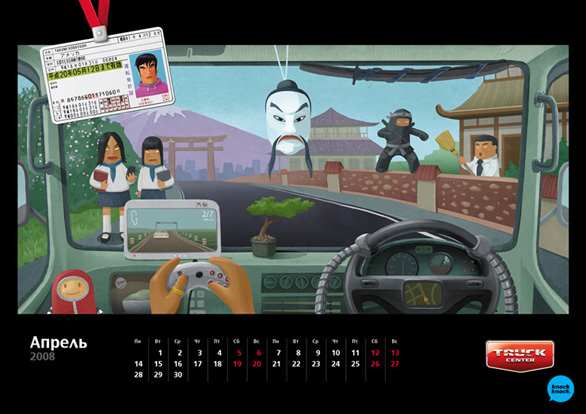 Wall Calendar Design - Japan