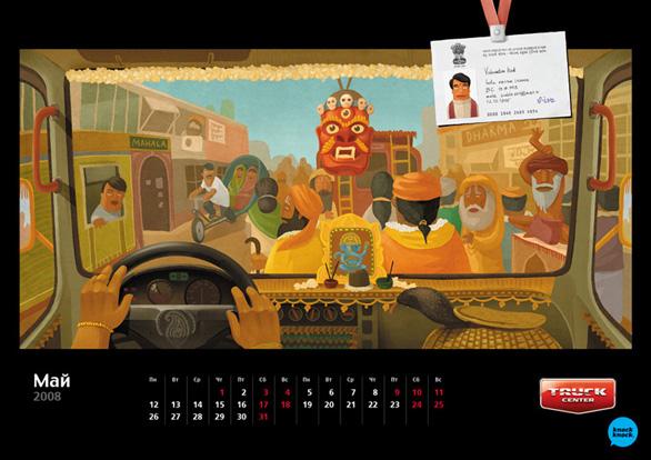 Wall Calendar Design - India