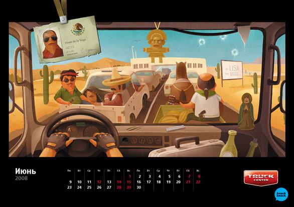 Wall Calendar Design - Mexico