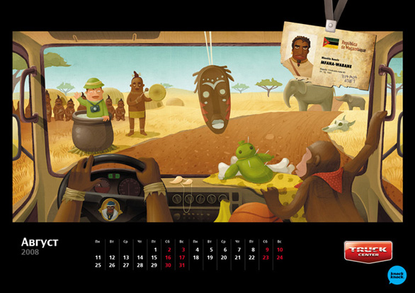 Wall Calendar Design - Mozambique