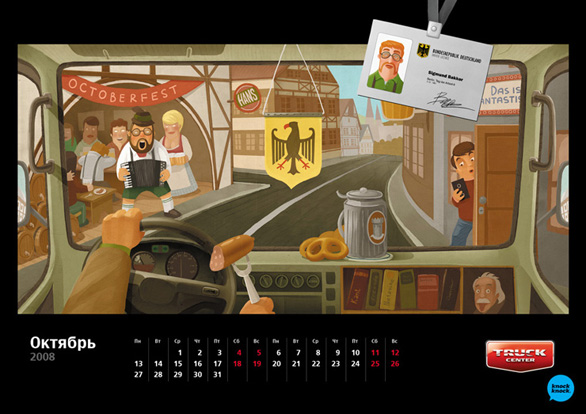 Wall Calendar Design - Germany