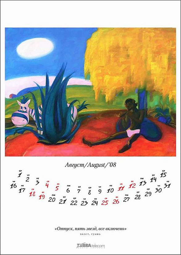 Wall Calendar Design - Gaugin