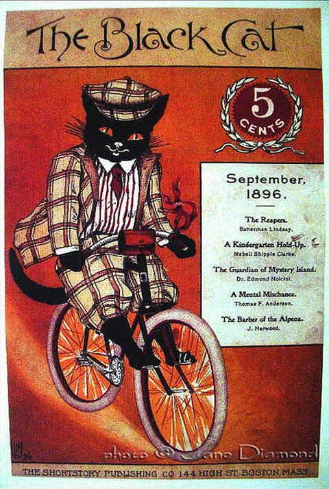Art Nouveau Poster - meow