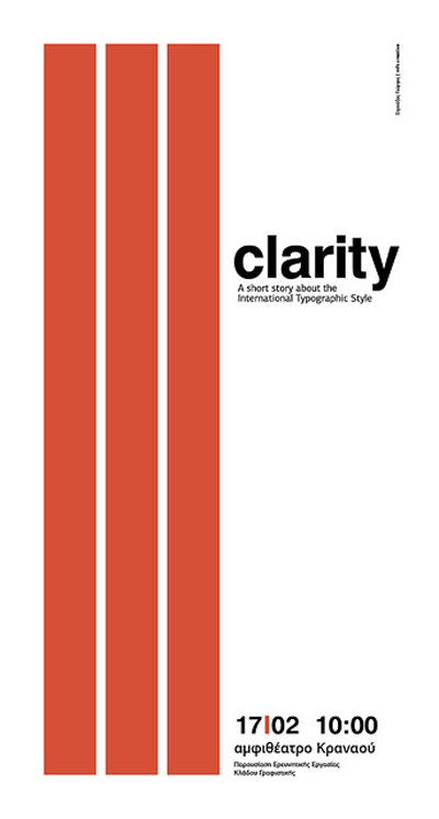 Vinyl Banner Design - Clarity