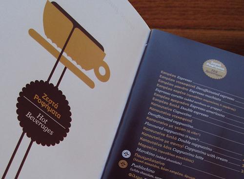 coffee-menu-designs-03b