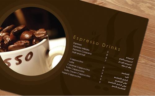 coffee-menu-designs-15b