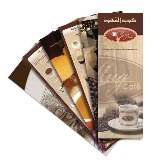 coffee-menu-designs-16