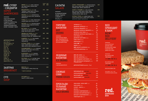 coffee-menu-designs-18