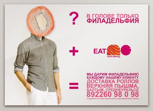 fast-food-poster-designs-01b