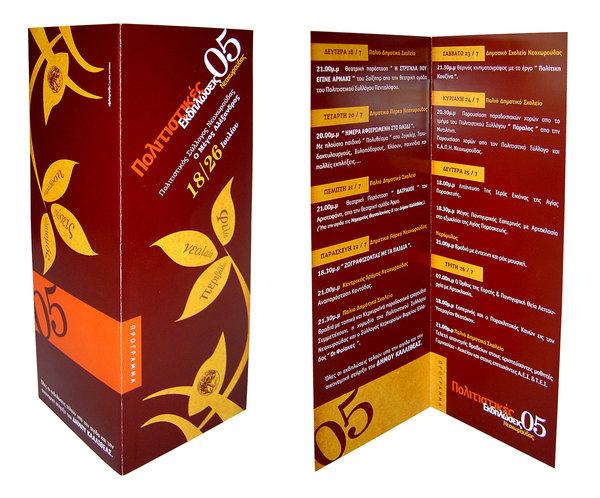 Brochure-Examples-32