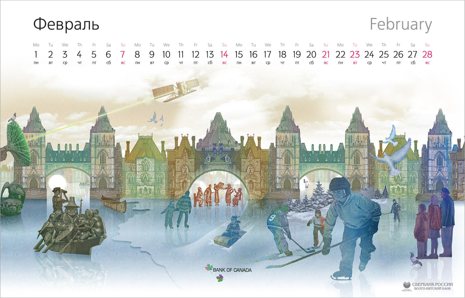 Calendar-Design-28