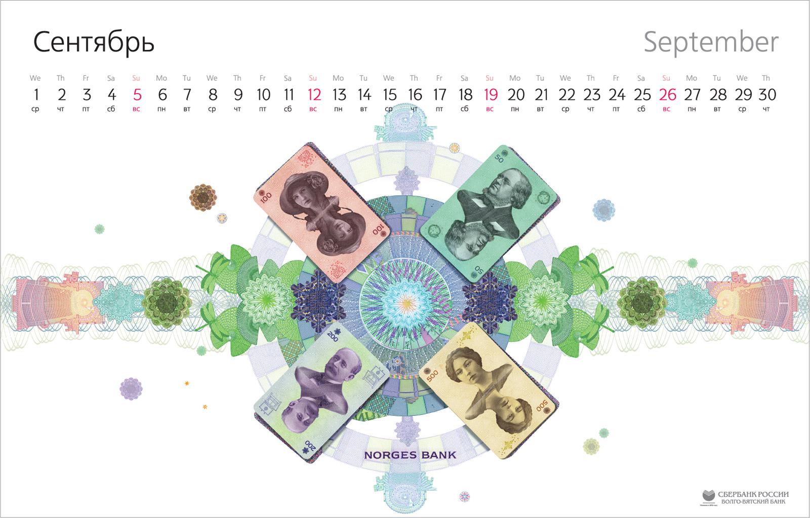 Calendar-Design-29