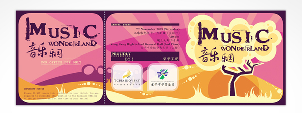 Excellent-Ticket-Design-06