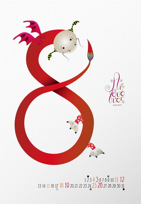 2012-Calendar-Designs-13