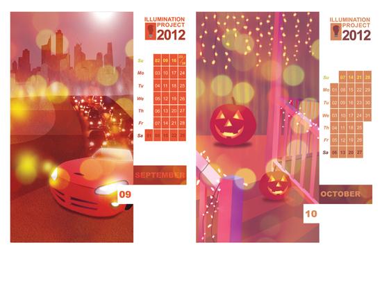 2012-Calendar-Designs-37